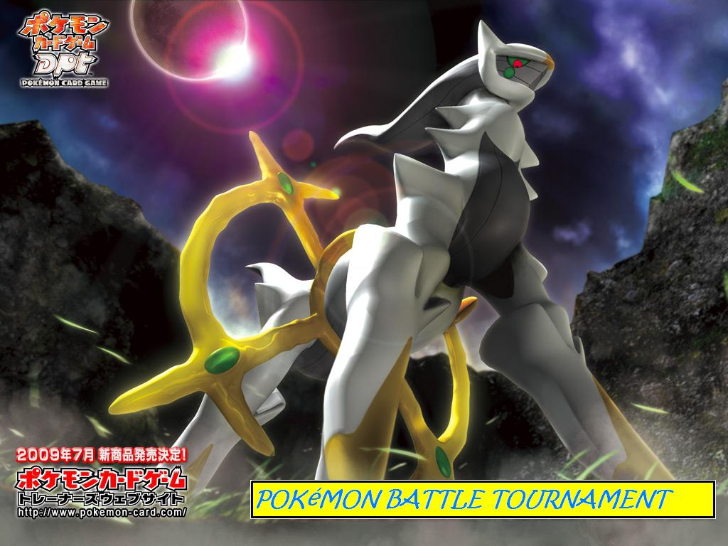 Pok�mon Battle Tournament