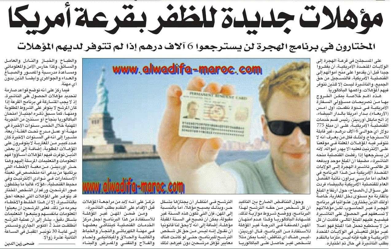 حصريا من موقع الوظيفة - المغرب.