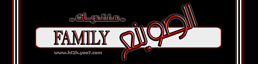 al.9win3 Family