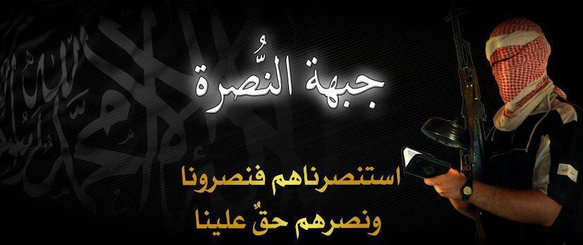 جبهة النصرة في القلمون