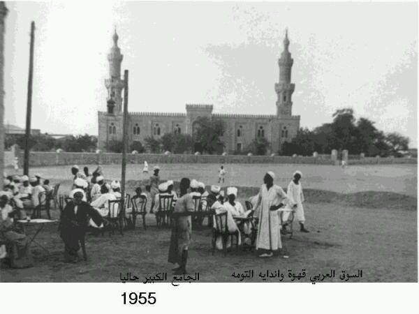 معالم <br />وتاريخ السودان القديم